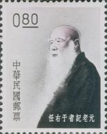 1962 Famous Chinese Stamp- Reporter Yu Yu-jen Press Beard - Jobs