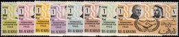 Ras Al Khaima 1966 1 Riyal New Currency Set Unmounted Mint. - Ras Al-Khaima
