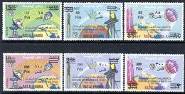Ras Al Khaima 1966 ITU Set With Bilingual Fils Overprint Unmounted Mint. Rare. - Ras Al-Khaima