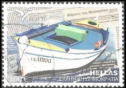 GREECE- GRECE - HELLAS 2015: Mediterranean Compl. Set Used - Griechenland