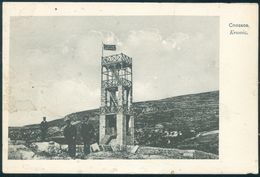 Greece Crete Knossos Cnossos Tower With British Flag UNUSED Alikiotis Edition - Greece