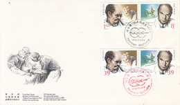 China 1990 J166 The Centenary Of The Birth Of Norman Bethune Joint Issued With Canada Stamps  LF  Commemoraitve Covers - Neufs