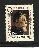 UKRAINE 1993 J. Slipyi  YVERT N°187  NEUF MNH** - Ukraine