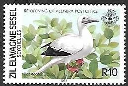 Seychelles South Islands  1984   Sc#79    R10 Booby  Birds   MNH  2016 Scott Value $3.25 - Seychelles (1976-...)