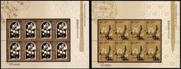 2005, China VR, 3628-29 KB, ** - 1949 - ... Volksrepublik