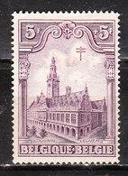 272*  Bibliothèque De Louvain - LA Bonne Valeur - MH* - Grosse Charnière - LOOK!!!! - Belgique