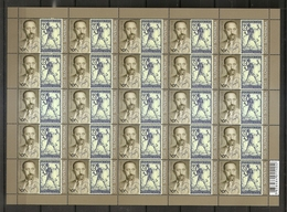 SLOVENIA,,SLOWENIEN 2018,CENTENARY OF THE FIRST SLOVENE POSTAGE STAMPS,CHAINBREAKER,KETTENSPRENGER,STAMP ON STAMP,,,MNH - Stamps On Stamps