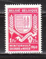 552**  Armoirie Unicolore Dentelée - Hasselt - Bonne Valeur - MNH** - LOOK!!!! - Belgique