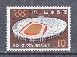 Japan  822  *  OLYMPICS 1964 - Unused Stamps