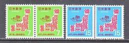 JAPAN   957a-59d    **   POSTAL  ZIP  CODS - 1926-89 Emperor Hirohito (Showa Era)