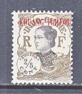 KOUANG-TCHEOU   56     * - Kouang-Tcheou (1906-1945)