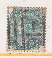 BRITISH  EAST  INDIA  26     (o)  Wmk..  ELEPHANT  HEAD - India (...-1947)