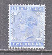 BRITISH  INDIA  40   *   Wmk.. STAR - 1882-1901 Empire