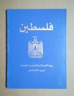 PALESTINE Album For Stamps - Palestine