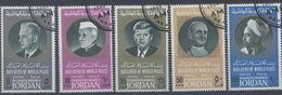 Jordanie : N° 563 Oblitéré Année 1966 - Jordanie