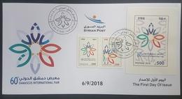 Syria 2018 NEW FDC - Damascus International Fair - Very Rare - Syria