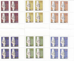 Syria New Issue 2018,Deifnitive Issue UGARIT 3 Blocs Of 4 Se Tenant 6 Stamps Compl.set MNH,Scarce- SKRILL PAY ONLY - Syria