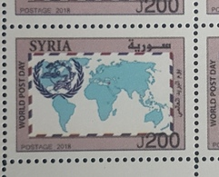 Syria 2018 NEW Stamp MNH - World Post Day - Syria