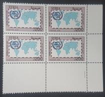 Syria 2018 NEW Stamp MNH - World Post Day - Blk/4 - Syria