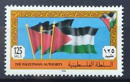 1994 PALESTINE MNH Flag Of Palestine Definitives - Palestine