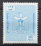 1994 PALESTINE MNH Coat Of Palestine Definitives - Palestine