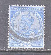 BRITISH  INDIA  85   (o)    GEORGE  V   Wmk.. STAR - 1911-35 King George V