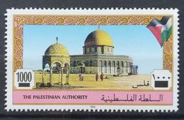 1994 PALESTINE MNH Historical Sights Of Palestine - Palestine