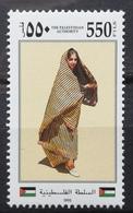 1995 PALESTINE MNH Ethnic Costumes Of Palestine - Palestine
