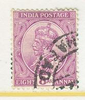 BRITISH  INDIA  91   (o)    GEORGE  V   Wmk.. STAR - India (...-1947)