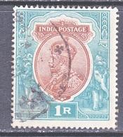 BRITISH  INDIA  93   (o)    GEORGE  V   Wmk.. STAR - 1911-35 King George V