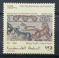 1998 PALESTINE MNH Ancient Egypt Mosaics - Palestine