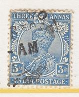 BRITISH  INDIA  113   (o)    GEORGE  V   Wmk.. MULTI-STAR - 1911-35 King George V