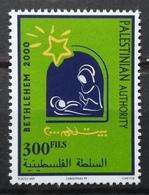 1999 PALESTINE MNH Christmas - Palestine
