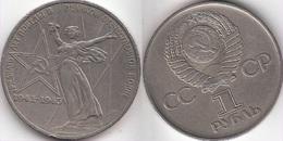 Russia 1 Rublo1945 30 Anniv. Of World War II KM#142.1 - Used - Russia
