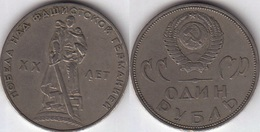 Russia 1 Rublo 1965  20th Anniversary Of World War II Victory  KM#135.1 -  Used - Russia