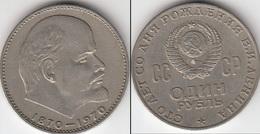 Russia 1 Rublo 1970 KM#141 - Used - Russia