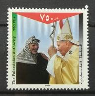2000 PALESTINE MNH Visit Of Pope John Paul II To Holy Land - Palestine