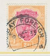 BRITISH  INDIA  121    (o)    GEORGE  V   Wmk.. MULTI-STAR - 1911-35 King George V