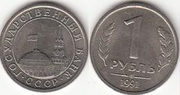 Russia 1 Rublo 1991 KM#293  -  Used - Russia