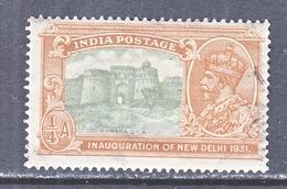 BRITISH  INDIA  129    (o)    GEORGE  V   Wmk.. MULTI-STAR - India (...-1947)