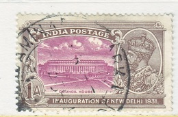 BRITISH  INDIA  131    (o)    GEORGE  V   Wmk.. MULTI-STAR - India (...-1947)