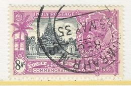 BRITISH  INDIA  148    (o)    GEORGE  V  JUBILEE    Wmk.. MULTI-STAR - 1911-35 King George V