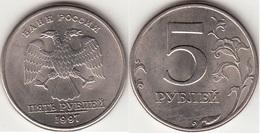 Russia 5 Rubli 1997 KM#606 - Used - Russia