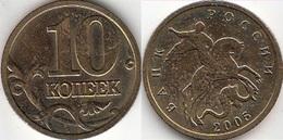 Russia 10 Kopeks 2005 KM#602 - Used - Russia