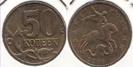 Russia 50 Kopeks 2005 KM#603 - Used - Russia