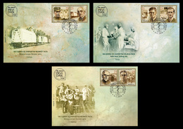 Serbia 2018. 100 Years Since The End Of The Great War, Great Doctors оf The Great War, FDC, MNH - Medizin