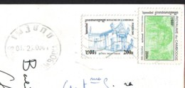 Temples 2  Stamps 1998/2001  Cambodia  On Postcard - Cambodia