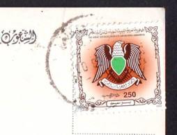Eagle  Stamp Libyan Arab Jamahiriya On Postcard - Libia
