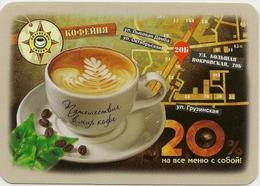 Calendar Russia - 2016 - Coffee - Coffee Shop - Cup - Advertising - Calendars