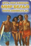 Calendar Russia - 2011 - Girls - Man - Bikini - Naked Torso - Advertisement - Calendars